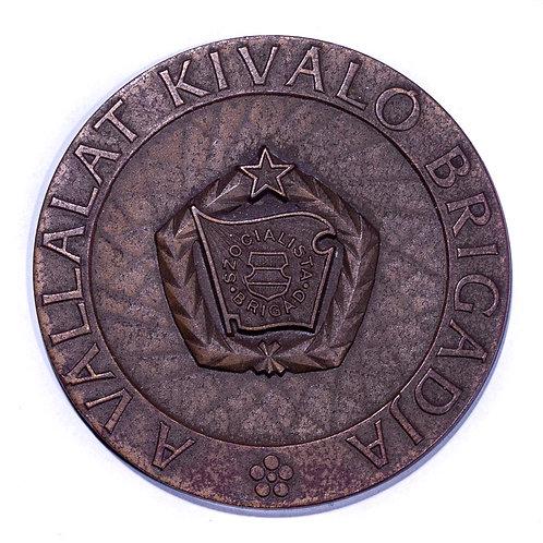 """Hungarian """"A Vállalat Kiváló Brigádja"""" Socialist Brigade Table Medal"""