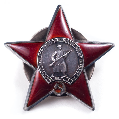 Order Of The Red Star (Serial No. 932,804)