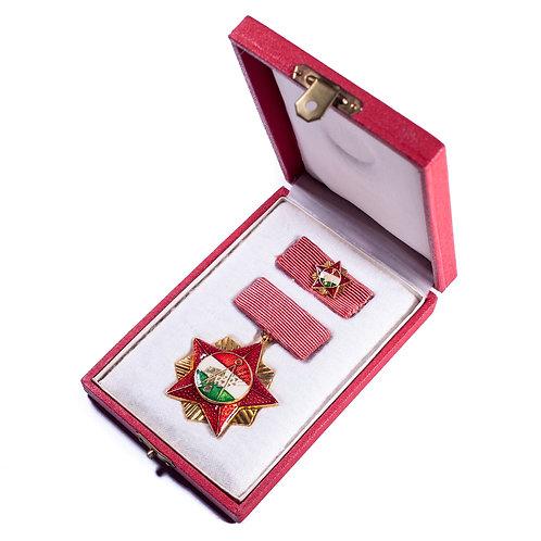 Hungarian SZOT Labor Union Merit Medal (Gold)