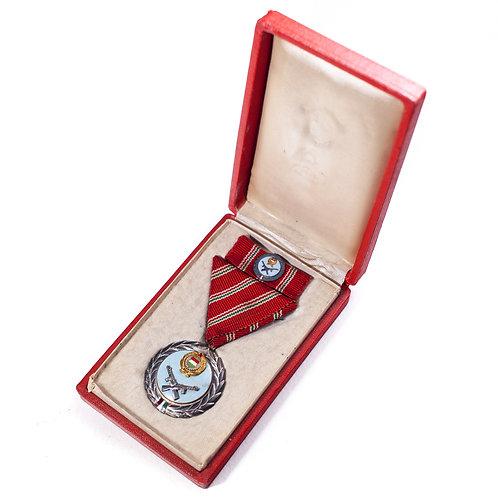 Hungarian Military Merit Medal (Cased w/ Ribbon Bar)