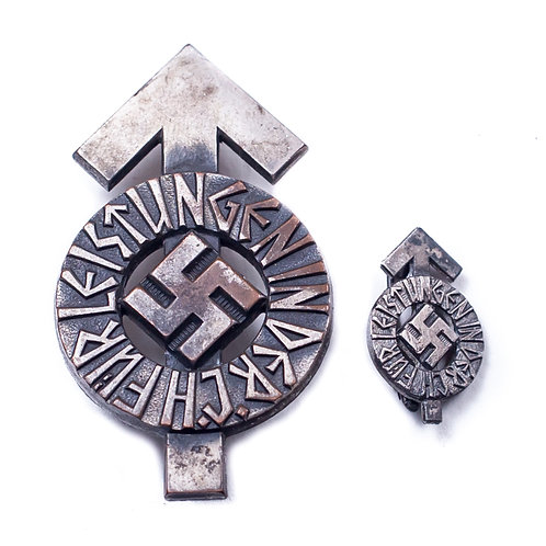 WWII German Hitler Youth Proficiency Badge (w/ miniature)