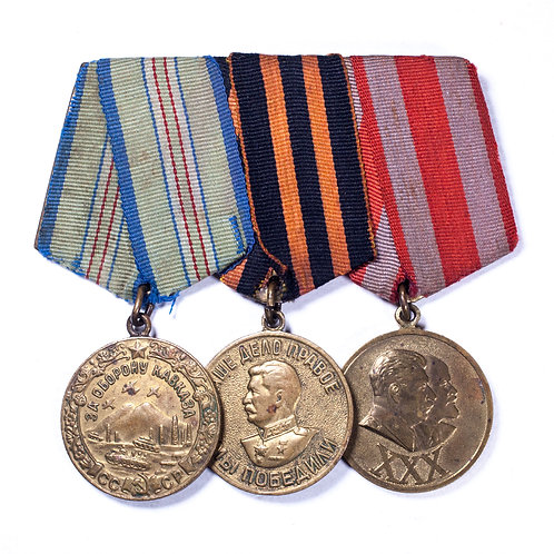 WWII Soviet 3 Position Medal Bar (Serialized)