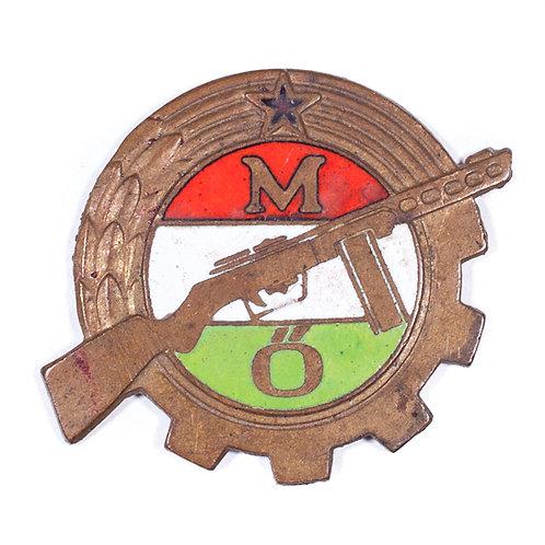 Hungarian Workers' Militia Cap Badge