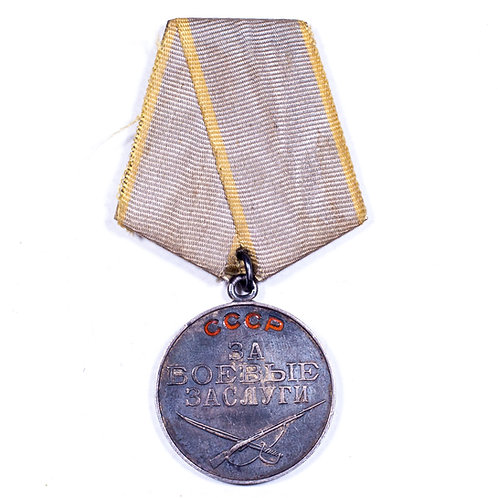 Soviet Medal for Combat Merit (brass mount, no serial)