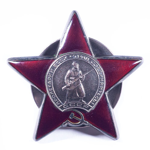 Soviet Order of the Red Star (#3,404,558 - Researched)