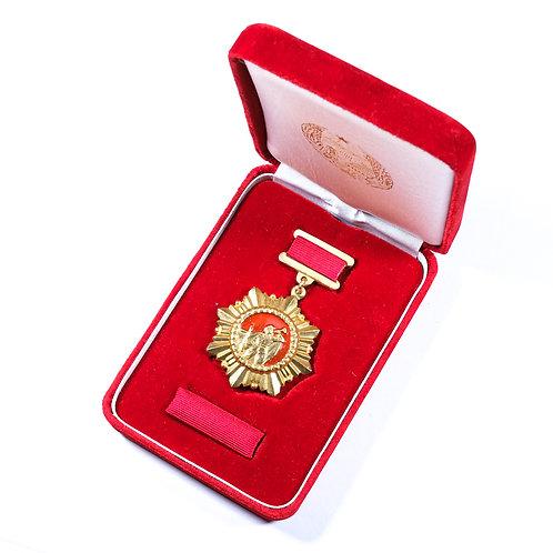 Fatherland Liberation Commemoration Medal (Cased Set)