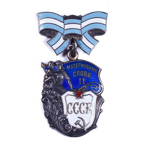 Soviet Order of Maternal Glory, 2nd Class (#962,494)
