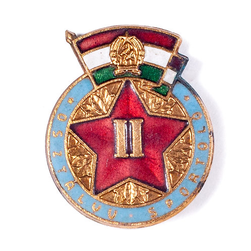 """Hungarian """"2nd Class Athlete"""" Sport Badge"""