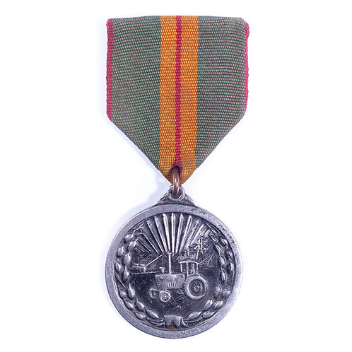 Agricultural Meritorious Service Medal