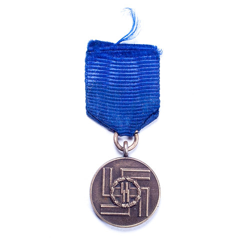 """WWII German SS """"8 Years Loyal Service"""" Medal (Miniature)"""