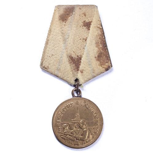 "WWII Soviet Medal for ""Defense of Leningrad"" (3)"