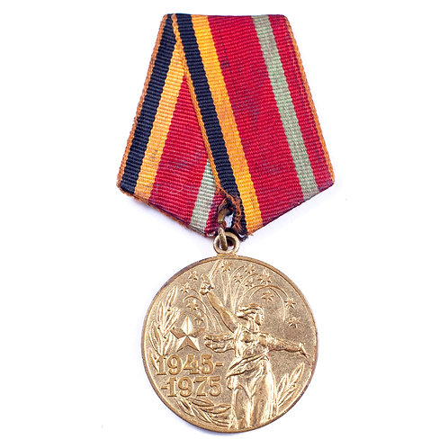 "USSR Jubilee Medal ""30 Years of Victory in the Great Patriotic War 1941–1945"""