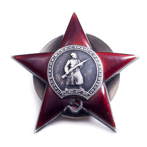 Order Of The Red Star (Serial No. 465,272)