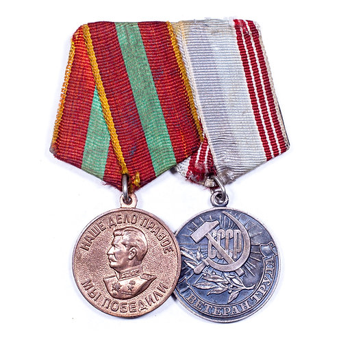 2 Position Soviet Medal Bar (Valiant Labor/Veteran of Labor)