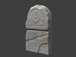 virtualización estela romana labrit, pamplona