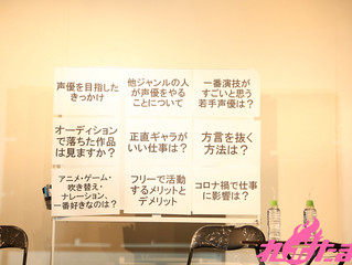 【お知らせ】「れポたま!」様 イベントレポート掲載