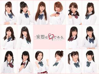 【イベント出演】「VoiceJam」 inあづま女子高校妄想部公開収録&お披露目ライブ!