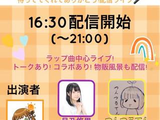 【イベント】 ソレイユ主催ライブ 「ソレイユ3D〜あなたはまだ本当のソレイユを知らない〜」