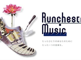 【お知らせ】「Runchestral Music」公式サイト プロフィール掲載