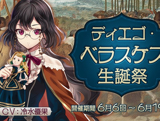 【お知らせ】画家召喚RPG「アートコードサマナー」ベラスケス生誕祭開催中!
