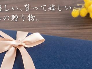 【ライブ配信】 柏のふるさと産品チャンネル♪
