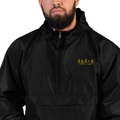 A.B.A.Y.B Embroidered Champion Packable Jacket