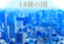 S__46637061_edited.jpg