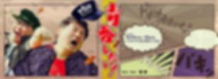 Webトップ画像ver02.jpg