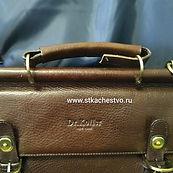 Ремонт портфелей, покраска сумок ипортфелей, ремонт чемоданов, мастерская стандарт качества, Ремонт аксессуаров