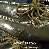 Ремонт обуви, покраска обуви, реставрация, жидкая кожа.