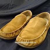 Ремонт обуви, железнодорожный, граничная 36, химчистка
