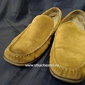 Химчистка обуви, стандарт качества, мастерская, железнодорожный