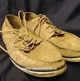 Ремонт обуви, Железнодорожный, граничная 36, Смастерская стандарт качества