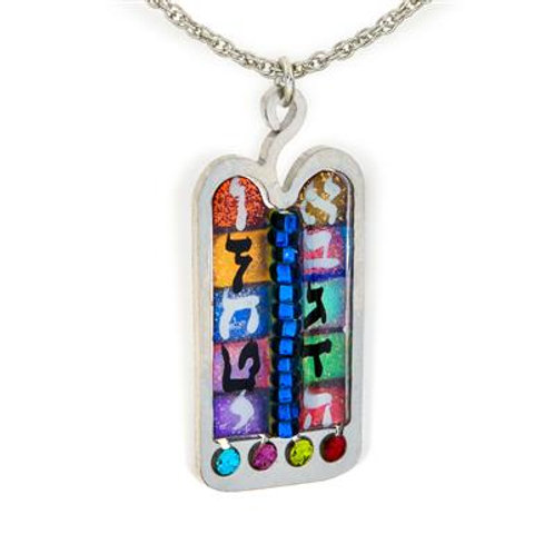 Moses Tablet Ten Commandments Necklace