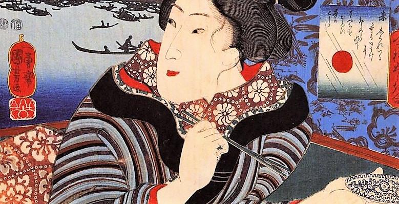 Itadakimasu Gochisôsamadeshita Geisha avec des baguettes Estampe d'UTAGAWA Kuniyoshi 歌川 国芳