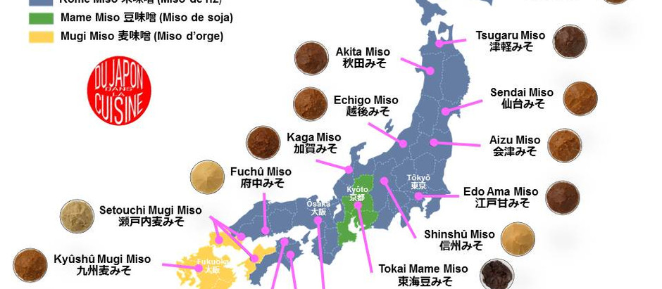 LE MISO 味噌