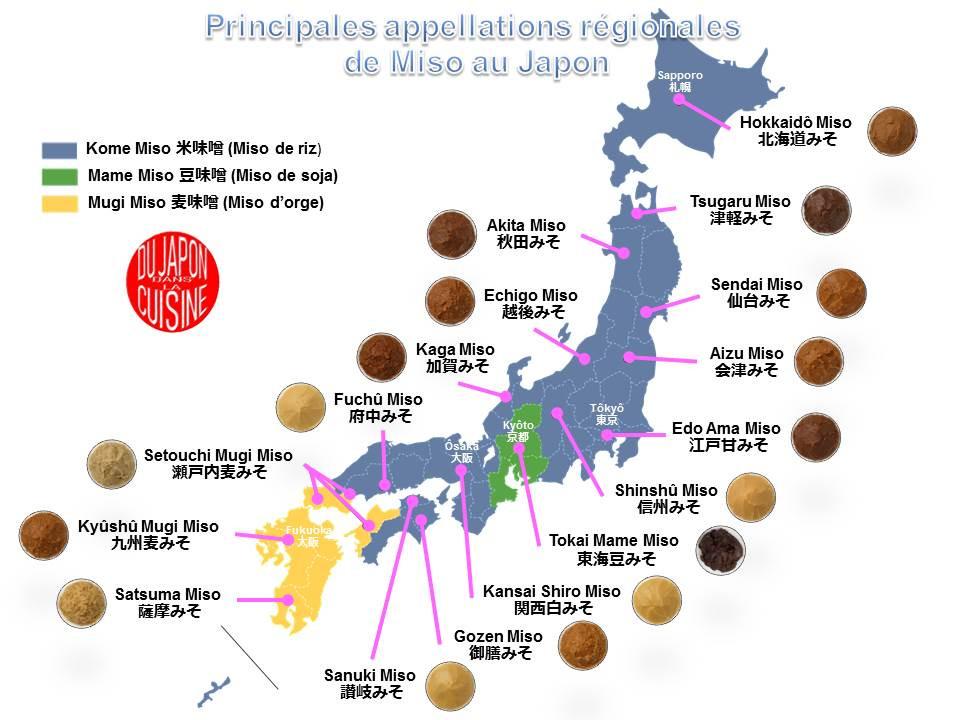 Principales appellations régionales de Miso 味噌 au Japon