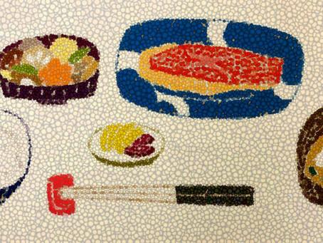 ICHIJÛ SANSAI 一汁三菜, LE PRINCIPE DE BASE DU WASHOKU 和食