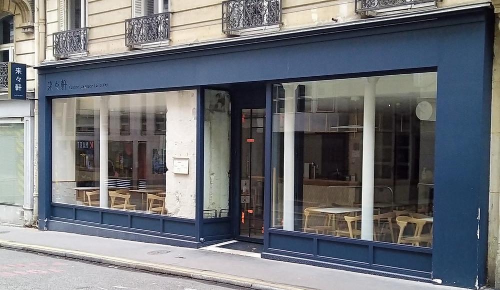 """Restaurant """"Laï Laï-Ken"""" 来々軒 à Paris"""