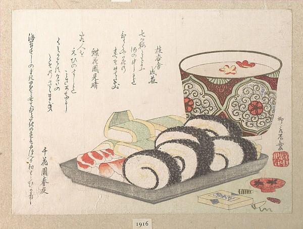 Cuisine japonaise traditionnelle sushi maki Estampe de Ryūryūkyo Shinsai 柳々居辰斎