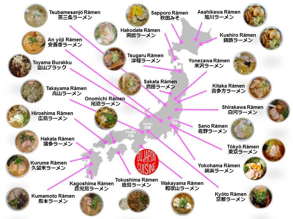 Quelques Râmen iconiques du Japon