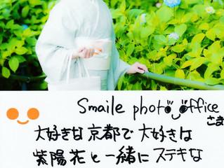 大好きな紫陽花と♡