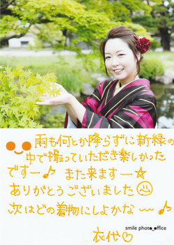 IMG_20160427_0004 (2)