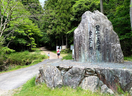 京丹波☆琴滝へ