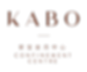 KABO Logo FA_Brown Colour_Word.png