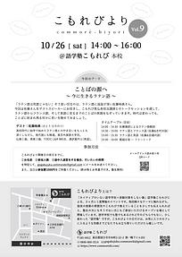 スクリーンショット 2019-09-18 19.58.29.png
