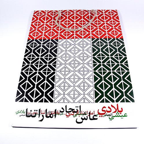 UAE Paper Bag