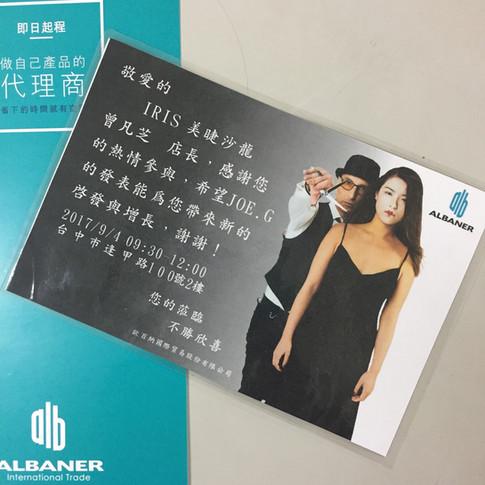 Taiwanese Brochure