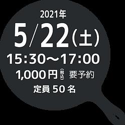 アイコン_02.png
