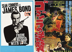 Episode 2: From Russia With Love & Godzilla Raids Again